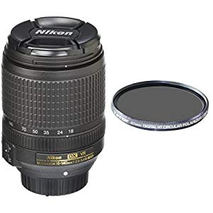 Nikon AF-S DX NIKKOR 18-140mm f/3 : Great everyday lens