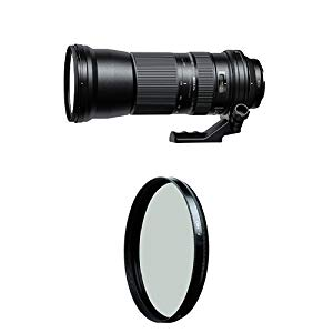 Tamron SP 150-600mm F/5-6 : Superior lens, especially for the price, but super regardless of price.